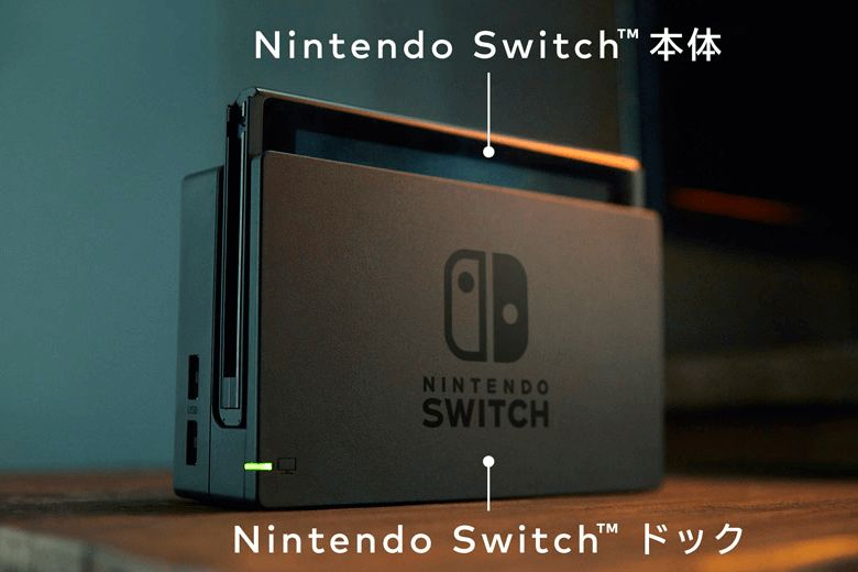 Nintendo Switch Basisstation