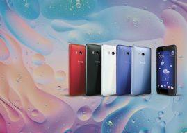 Unter Druck werden Diamanten gemacht – HTC U11 angetestet